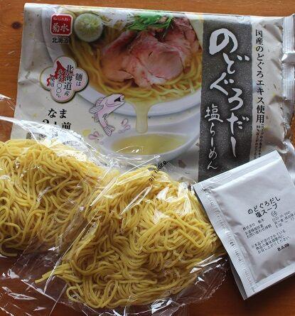 麺-03-10