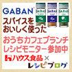 https://livedoor.blogimg.jp/clairefontaine0181/imgs/5/4/54e94278.jpg