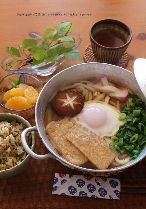 麺03-21