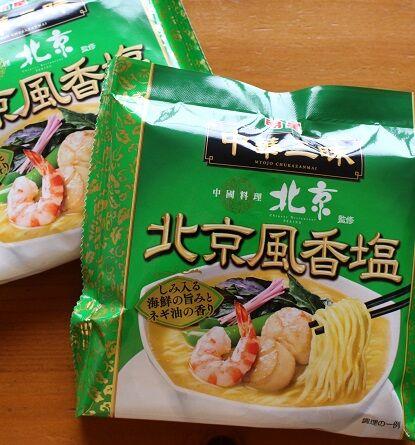 麺-03-07