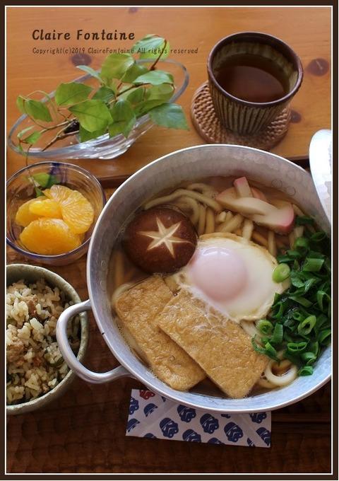 麺03-20