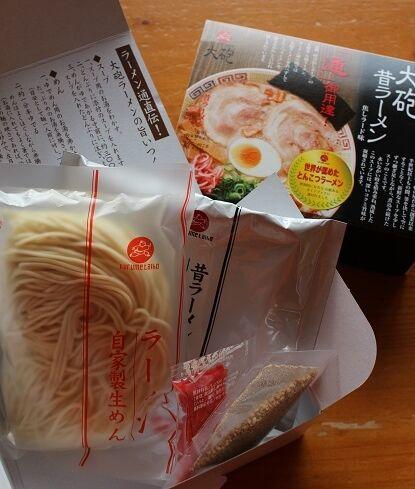 麺03-04