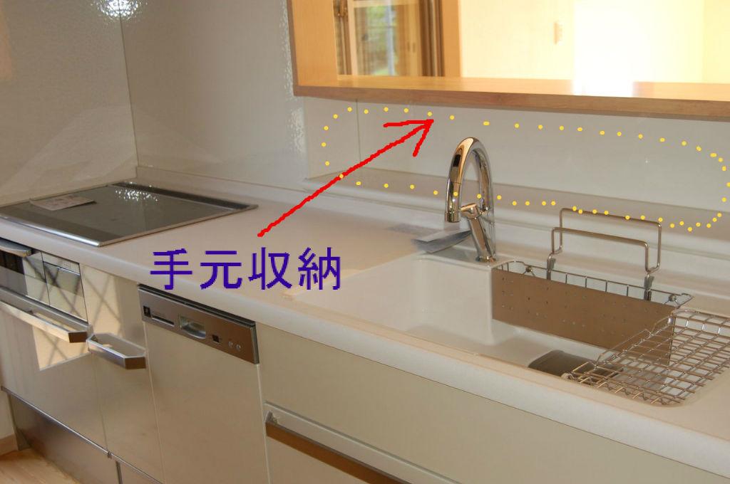 :対面式キッチンの手元収納 ...