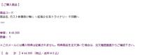 Screenshot_2020-01-10 2)