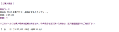 Screenshot_2020-01-10 ail