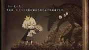 嘘つき姫と盲目王子_20180603032351