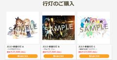 Screenshot_2020-01-10 掛ト(2)