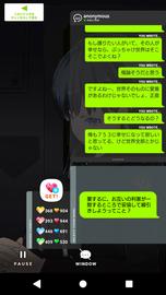 Screenshot_20180607-220630
