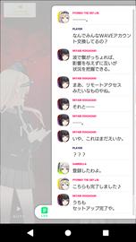 Screenshot_20180611-230024