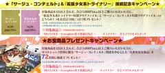 Screenshot_2019-04-15 拡張少女系トライナリー2