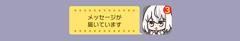 Screenshot_2019-04-15 拡張