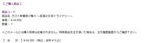 Screenshot_2020-01-10 [3)