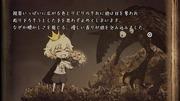 嘘つき姫と盲目王子_20180603031824