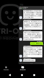 Screenshot_20180520-144829