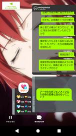 Screenshot_20180620-231849
