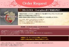 Screenshot_2019-04-15 拡