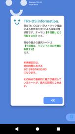 Screenshot_20180530-212920