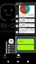 Screenshot_20180607-000850