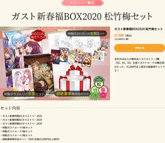 Screenshot_2020-01-10