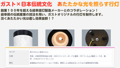 Screenshot_2020-01-10ト(1)