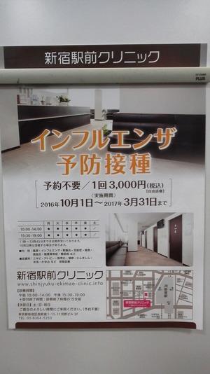 5c5051a1.jpg