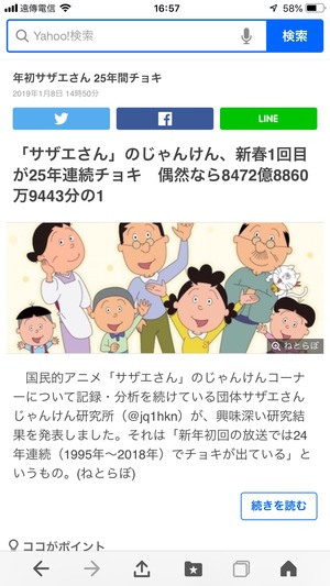 255DFADB-3F14-4245-839B-030BFC9CF010