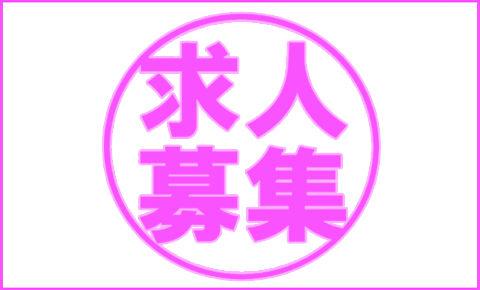 求人ロゴ5