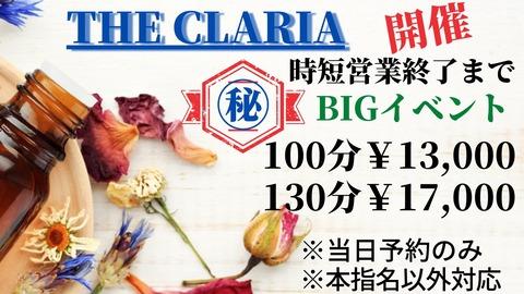 THE  CLARIA