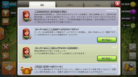 Screenshot_20180427-002134
