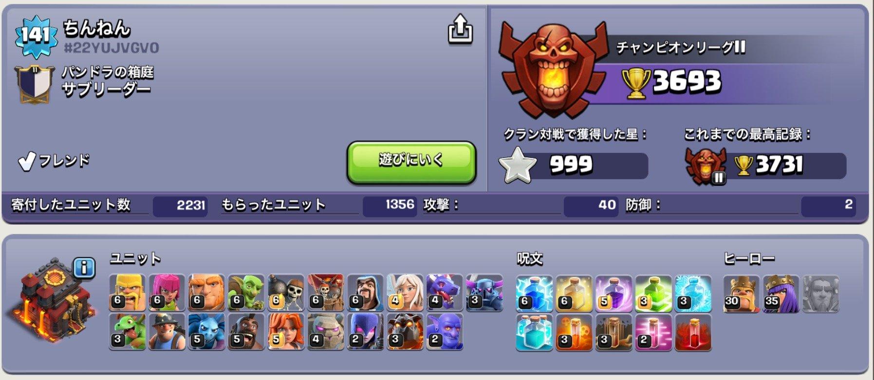 IMG_5358
