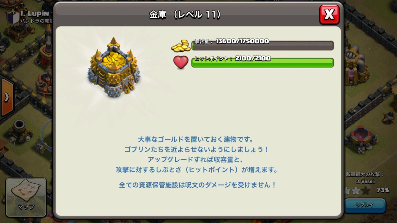de_value02