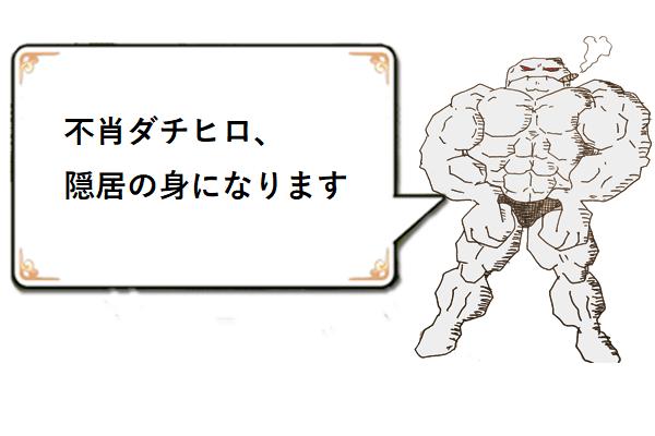 thumb_dachi02