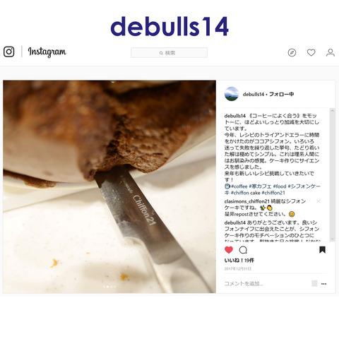debulls14-1