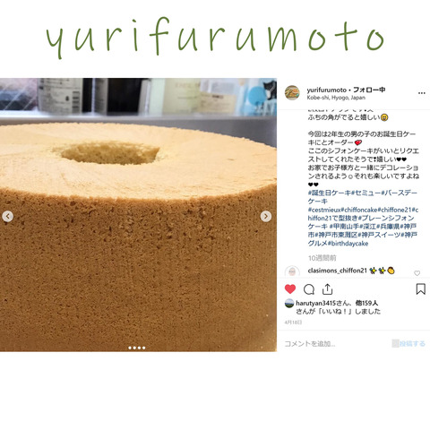 yurifurumoto-16