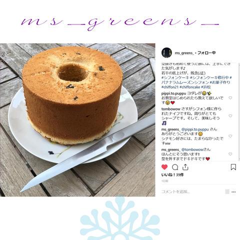 ms_greens_-13