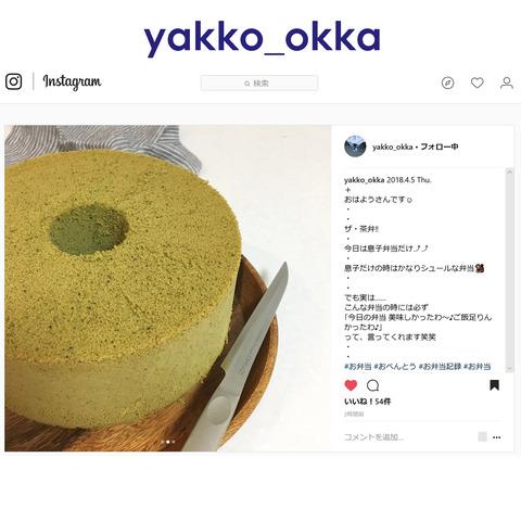 yakko_okka-3