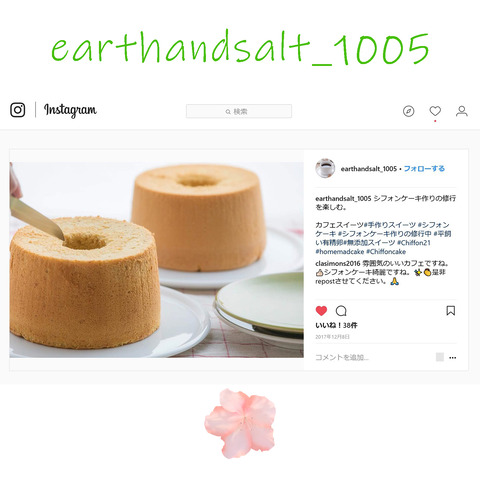 earthandsalt_1005-8