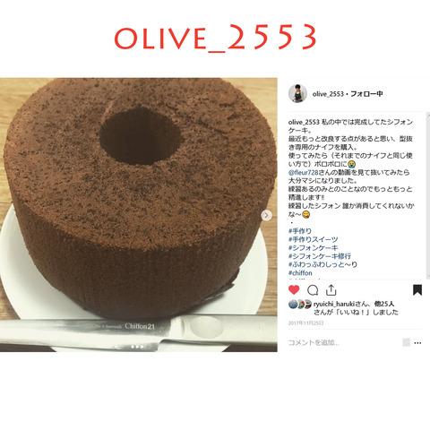 olive_2553-5
