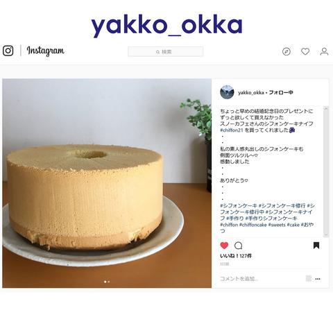 yakko_okka-1