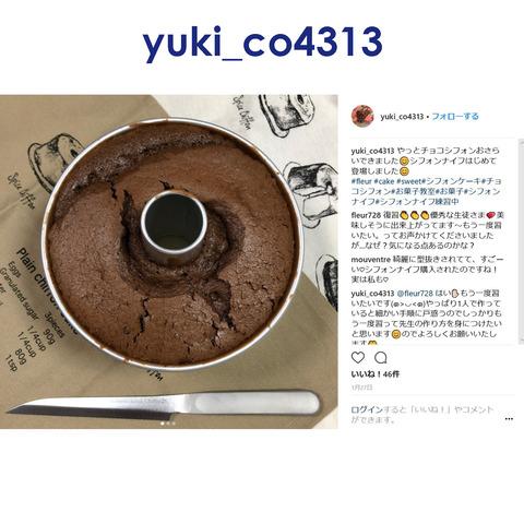 yuki_co4313-1