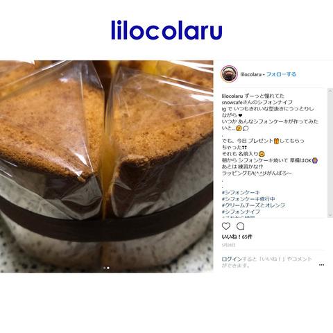lilocolaru-3