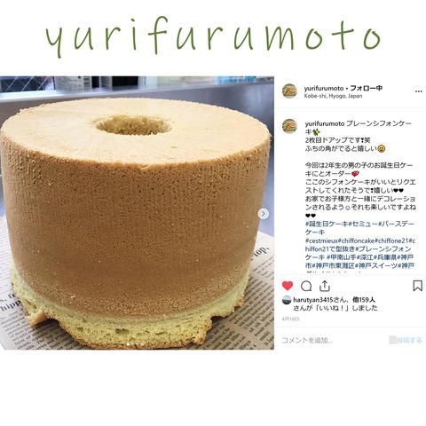 yurifurumoto-17