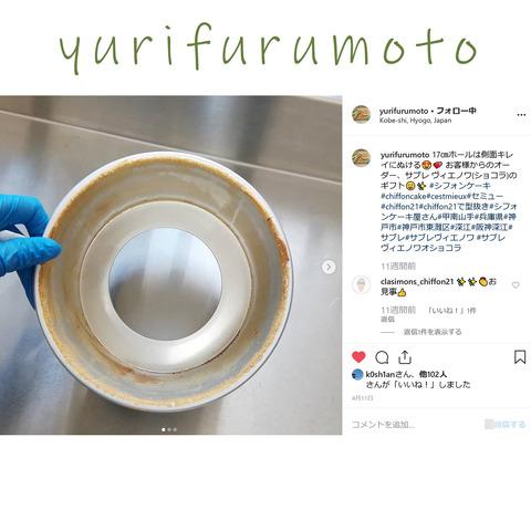 yurifurumoto-18