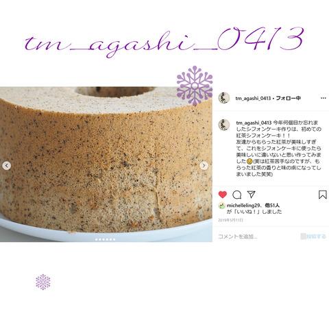 tm_agashi_0413-25