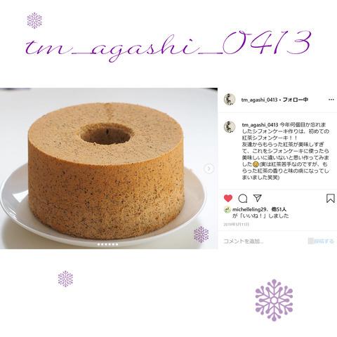 tm_agashi_0413-24