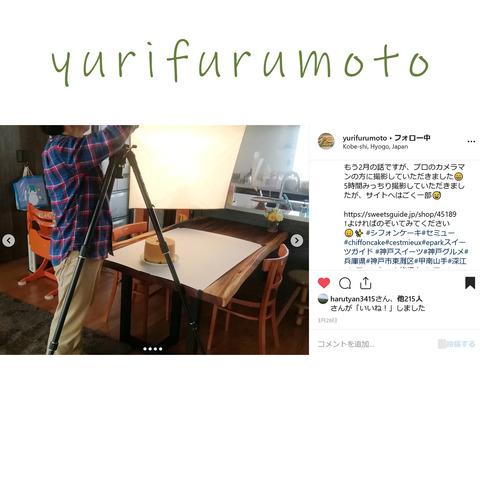 yurifurumoto-21