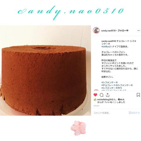candy.nao0510-19