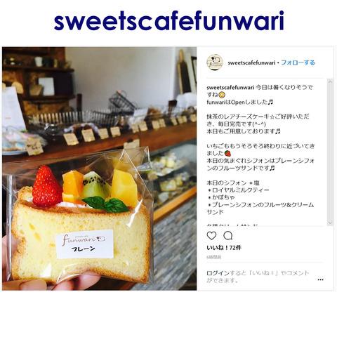sweetscafefunwari-2