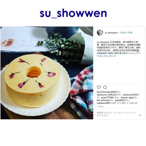 su_showwen-2