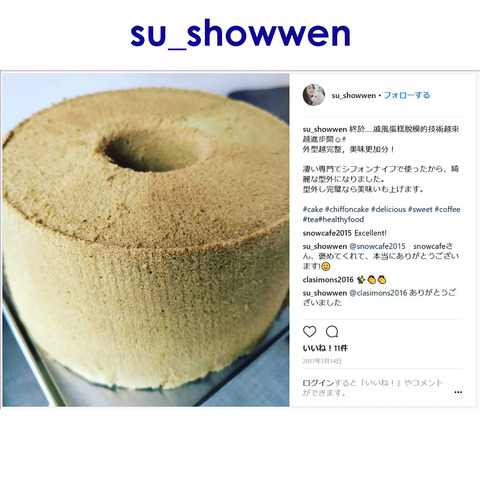 su_showwen-3
